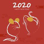 2020年農曆新年快樂